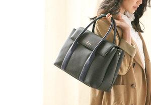 芸能人が明日の君がもっと好きで着用した衣装バッグ