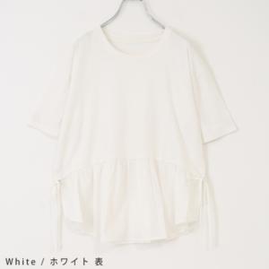 芸能人が平成物語で着用した衣装シャツ / ブラウス