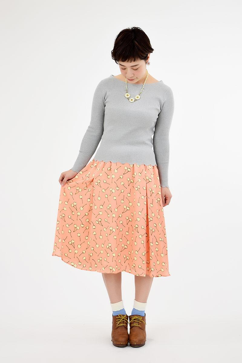 芸能人が誰だって波瀾爆笑で着用した衣装スカート