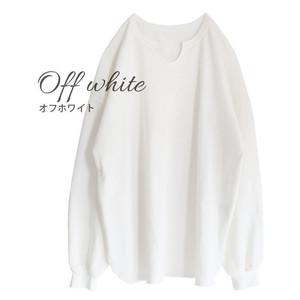 芸能人木崎瑠美・看護学生がいつまでも白い羽根で着用した衣装カットソー