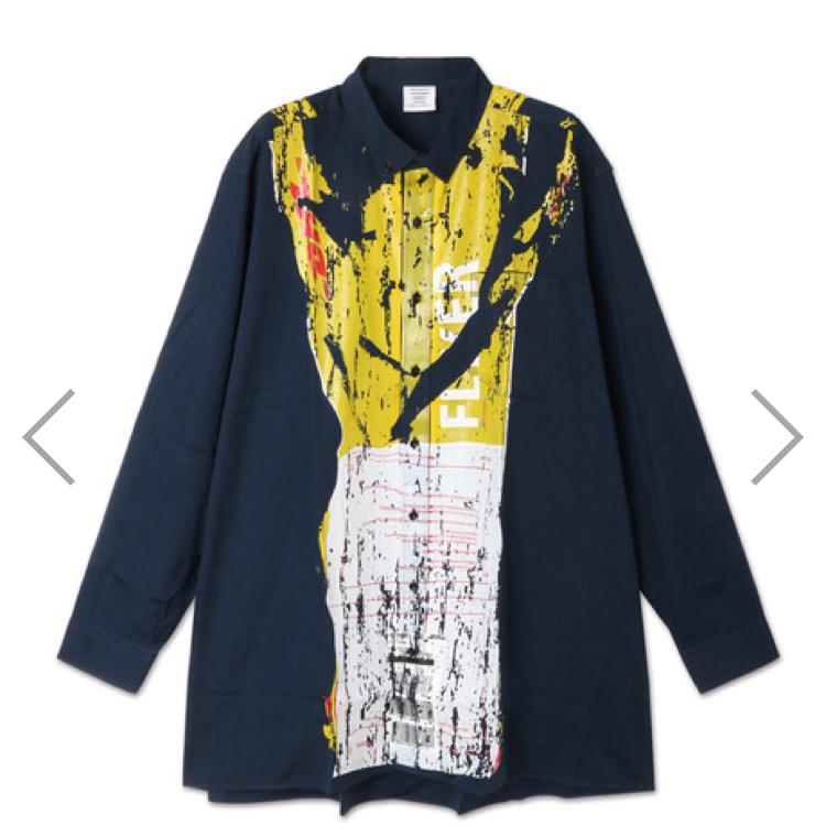 芸能人がCDTV祝25周年SPで着用した衣装シャツ / ブラウス