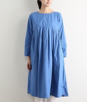 芸能人向井美織・主婦が正義のセで着用した衣装ワンピース