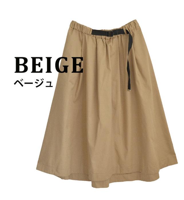 芸能人木崎瑠美・看護学生がいつまでも白い羽根で着用した衣装スカート