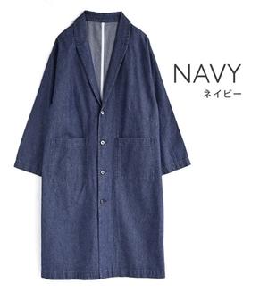 芸能人木崎瑠美・看護学生がいつまでも白い羽根で着用した衣装コート
