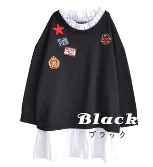 芸能人山田千夏・看護学生で瑠美の友人がいつまでも白い羽根で着用した衣装トップス