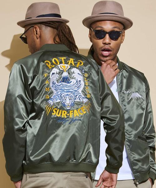 芸能人が金曜ロンドンハーツで着用した衣装シューズ、時計、帽子、パンツ、アウター