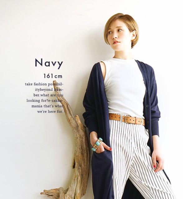 芸能人木崎瑠美・看護学生がいつまでも白い羽根で着用した衣装カーディガン
