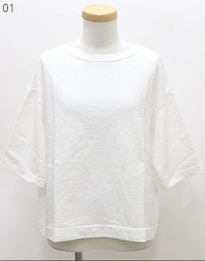 芸能人竹村凛々子・検事が正義のセで着用した衣装Tシャツ