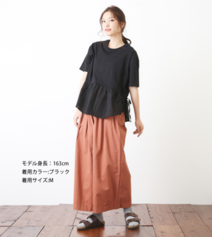 芸能人がCawaroo.TV (J:COM TV)で着用した衣装Tシャツ/カットソー