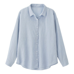 芸能人佐藤真弓・ママがあなたには帰る家があるで着用した衣装シャツ