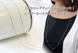 芸能人榮倉奈々がNのためにで着用した衣装ネックレス