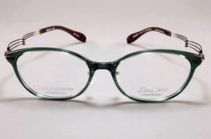 芸能人が絶対零度で着用した衣装メガネ