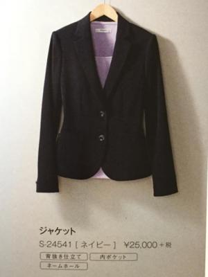 芸能人が警視庁ゼロ係 で着用した衣装テーラードジャケット