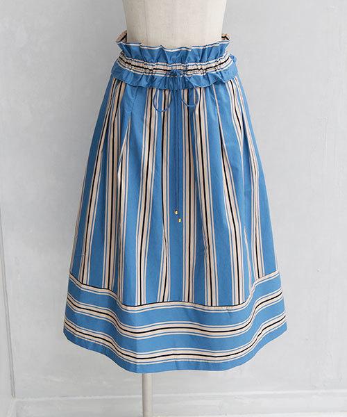 芸能人が林先生が驚く初耳学!で着用した衣装スカート