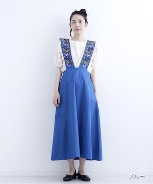 芸能人奥園千絵梨・編集部員がサバイバル・ウェディングで着用した衣装スカート