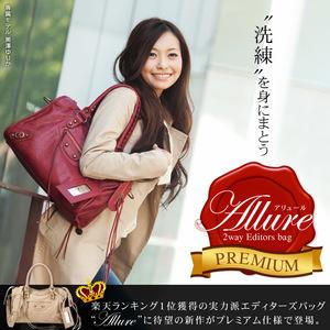 芸能人大島優子が銭の戦争で着用した衣装バッグ