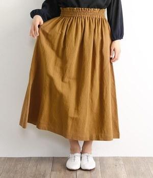 芸能人新庄千秋・図書館で出会った女性が高嶺の花で着用した衣装スカート