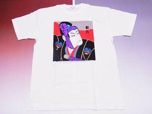 芸能人がトーキョーエイリアンブラザーズで着用した衣装Tシャツ