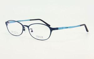 芸能人が映画 「響 HIBIKI」で着用した衣装メガネ