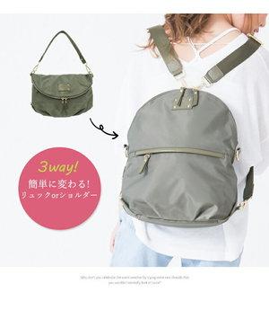芸能人が戦慄女子 トル女編で着用した衣装バッグ