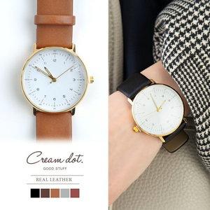 芸能人がYou-Hola!で着用した衣装時計