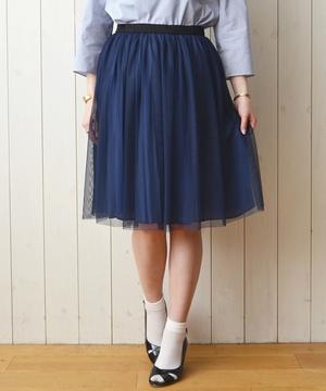 芸能人がデート 〜恋とはどんなものかしら〜で着用した衣装スカート