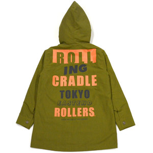 芸能人が僕らは奇跡でできているで着用した衣装ジャケット