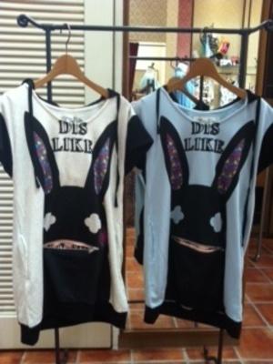芸能人がヒルナンデスで着用した衣装カットソー