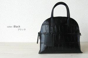 芸能人がメゾン・ド・ポリスで着用した衣装バッグ