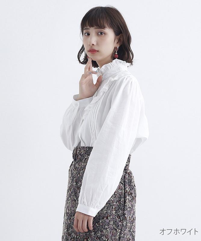 芸能人が櫻井・有吉THE夜会で着用した衣装ブラウス、パンツ