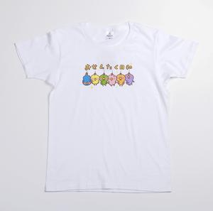 芸能人がゆうべはお楽しみでしたねで着用した衣装Tシャツ