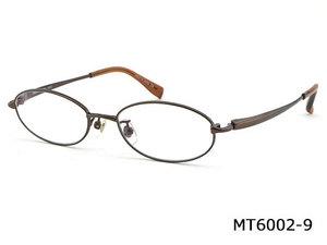 芸能人がハケン占い師アタルで着用した衣装メガネ