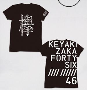 芸能人がデザイナー渋井直人の休日で着用した衣装Tシャツ