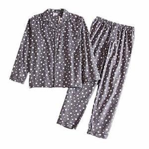 芸能人が寝ないの?小山内三兄弟で着用した衣装パジャマ(上下)