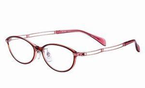 芸能人が初めて恋をした日に読む話で着用した衣装メガネ