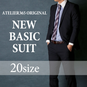 芸能人が広告会社、男子寮のおかずくんで着用した衣装スーツ