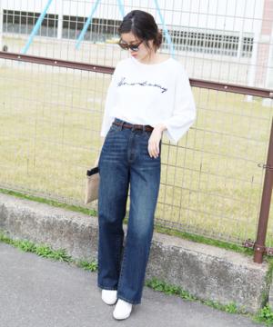 芸能人がさすらい温泉 遠藤憲一で着用した衣装パンツ