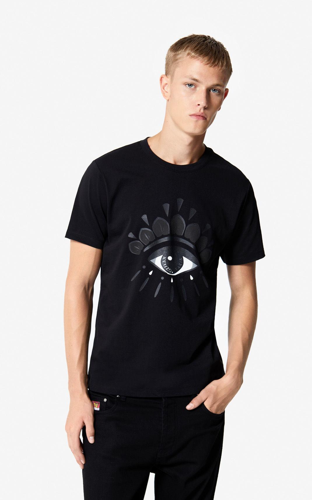 芸能人が有吉反省会で着用した衣装シャツ / ブラウス