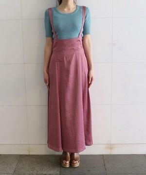 芸能人がグータンヌーボで着用した衣装ニットとスカート