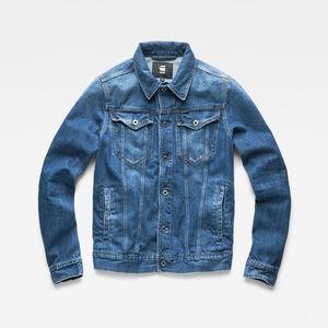 芸能人がパーフェクトワールドで着用した衣装ジャケット