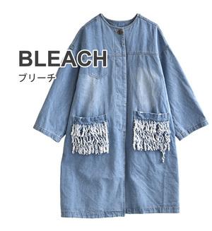 芸能人がブログで着用した衣装コート/パンツ