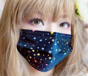 芸能人が家政夫のミタゾノで着用した衣装マスク