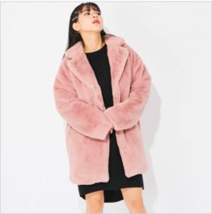 芸能人が燃えよ!失敗女子で着用した衣装ダウンジャケット/コート