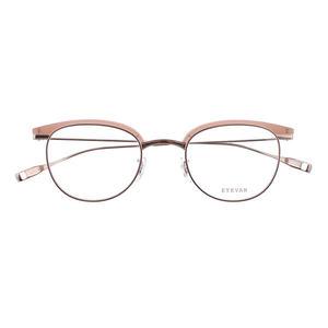 芸能人が偽装不倫で着用した衣装メガネ
