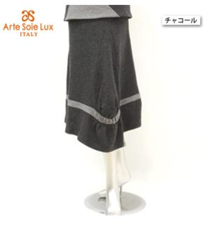 芸能人が富士住建ショートフィルムで着用した衣装スカート