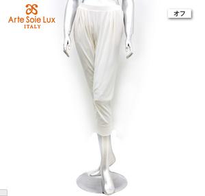 芸能人が富士住建ショートフィルムで着用した衣装パンツ
