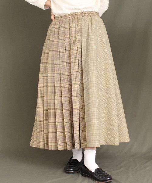芸能人が1億人の大質問!?笑ってコラえて!で着用した衣装スカート、ブラウス