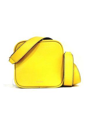 芸能人が偽装不倫で着用した衣装バッグ