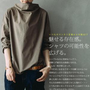 芸能人が伊勢丹ビューティアポセカリー THE JOURNALで着用した衣装シャツ / ブラウス