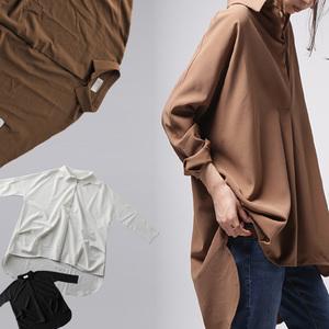 芸能人がミス・ジコチョー~天才・天ノ教授の調査ファイル~で着用した衣装シャツ / ブラウス